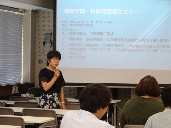 前田桂子教授
