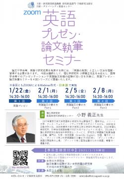 201216_Flyer